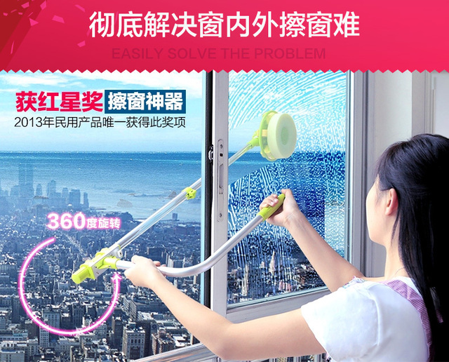 window cleaner brush window cleaning winbot cleaning robot  hobot-168