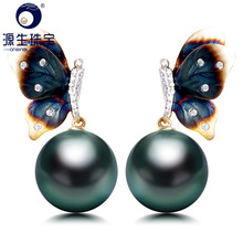 YS 14K Real Gold Elegant Butterfly Earring 10 11 mm Black Saltwater Tahitian Pearl Earring For Women