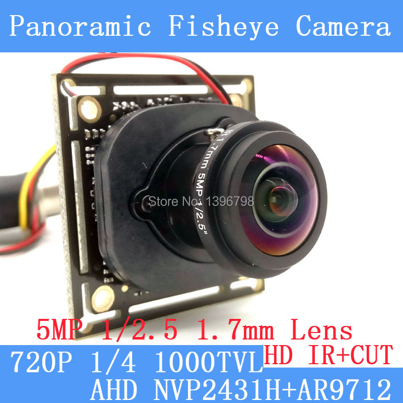 720P AHD coaxial 360Degree Fisheye Panoramic HD Surveillance Camera CCTV Camera Module Security indoor IR-CUT dual-filter switch 720p ahd coaxial 360degree fisheye panoramic hd surveillance camera cctv camera module security indoor ir cut dual filter switch