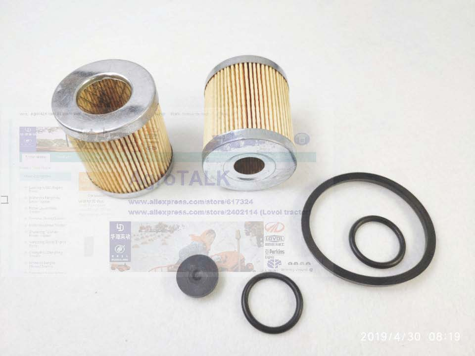 Shenniu 254 tractor with engine HB295T, the fuel filter element with O seals, part number: