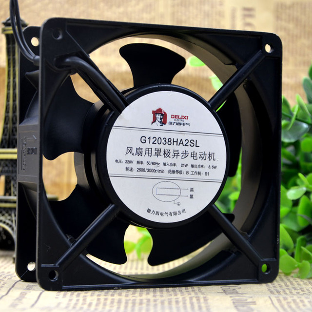 G12038HA2SL 220V 21W / 8.5W 120 * 120 * 38MM Cabinet Cooling Fan