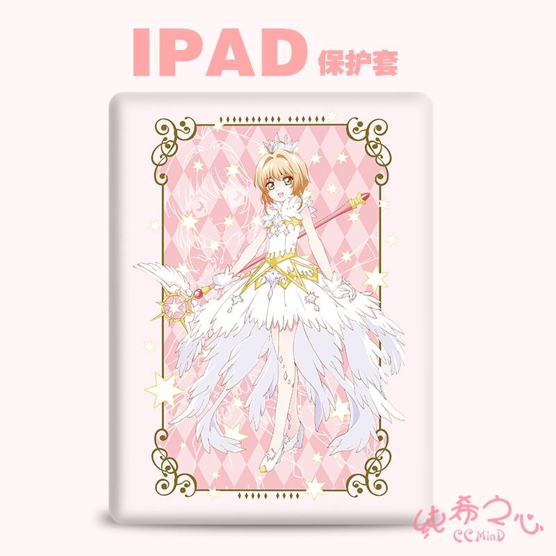 2019 New Style Anime Cardcaptor Sakura Ultra Slim Pu Leather Folding Folio Smart Case Cover For Apple Mini 123 4 Ipad 5 6 Air 1 2 Pro Cosplay Crazy Price