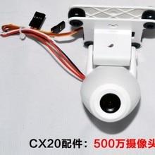 CHEERSON CX-20 CX 20 CX20 2,4G 4CH Квадрокоптер запасные части камера набор