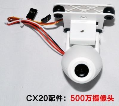 Wholesale CHEERSON CX-20 CX 20 CX20  2.4G 4CH quad copter spare parts Camera set  Free ShippingWholesale CHEERSON CX-20 CX 20 CX20  2.4G 4CH quad copter spare parts Camera set  Free Shipping