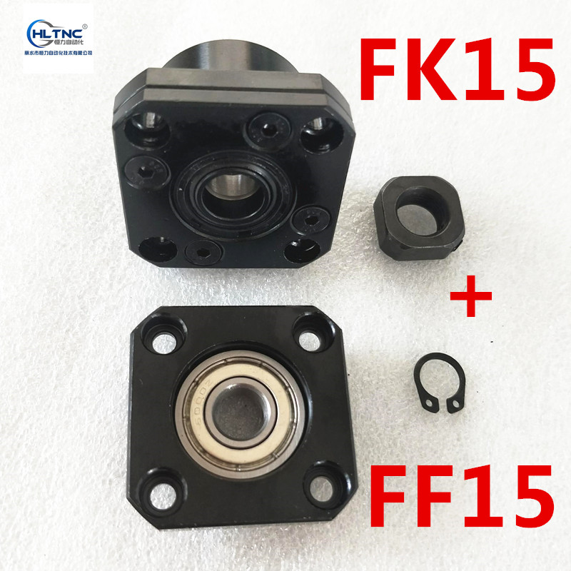 2 set Ball Screw End Supports Bearing Mounts FK15 FF15 for Ball Screw SFU2005