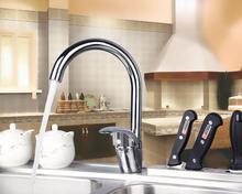 Е-пак хром Freee доставка бортике 8503/6 поворотный Одной ручкой Кухня Раковина и ванной смеситель кран