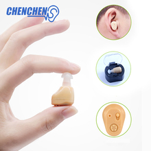 Rechargeable In-ear Hearing AID Invisible Adjustable Digital Tone Voice Amplifier Enhancer Low Noise  Invisible Hearing AIDS цена в Москве и Питере