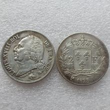 France Louis XVIII, 2 Francs - 1823 A Copy Coin(China)