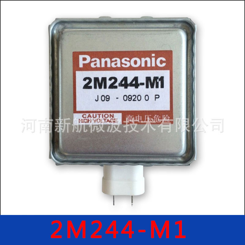 2M244-M1 Microwave Oven Magnetron Replacement Part 2M244-M1 New Not Used 100% Original 5 Per Lot