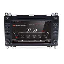 Bosion 8 «Android 7.1.1 автомобиль радио dvd-плеер gps СБ Navi Wi-Fi 4 г dab + FM AM SWC AUX SD для Mercedes-Benz B200 Sprinter Viano