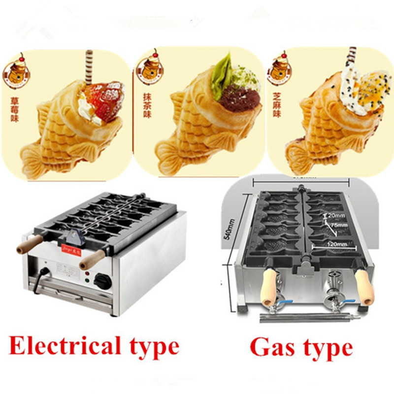 Gas heating 5pcs ice cream fish mouth bread baking machine icecream Taiyaki forming machine
