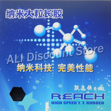 Фотография Reach C-801 OX  High Speed  No ITTF Long Pips-Out Table Tennis Rubber Without Sponge