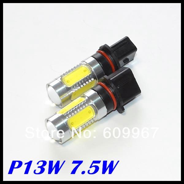 10 шт./лот P13W светодиодный свет 7,5 W SMD; Автомобильные светодиоды противотуманных фар в дневное время ходовая лампа, P13W светодиодный 7,5 Вт высокой мощности Мощность чип