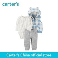 Carter S 3 Piece Baby Children Kids Clothing Boy Fall Spring 3D Ears Zip Up Fleece