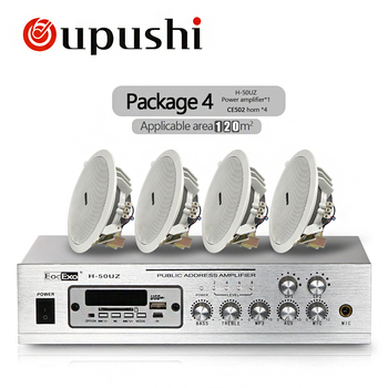 Oupushi Bluetooth Home Background Music System MP3 Player 50W USB Amplifier With 6 Inch / 8 Inch Ceiling Speakers 1