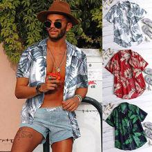 US Men's Hawaiian Shirt Summer Floral Print Beach Short Sleeve Casual Luau