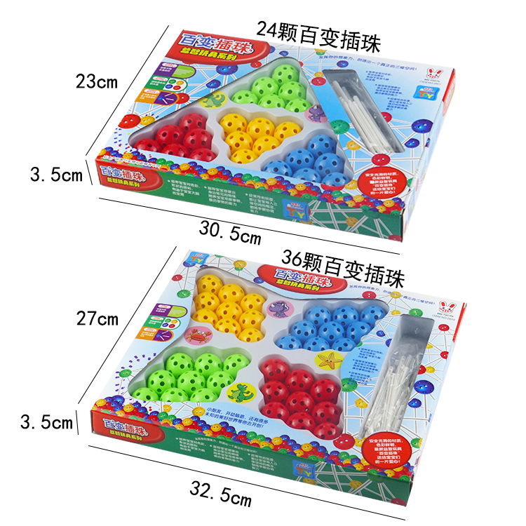 Candice guo plastic toy changing stick insert ball bead building model game intelligence funny baby hand work birthday gift 1set