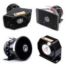 Dispositivo de alarme veículo, super alto falante, sirene, polícia, buzina de incêndio, módulo de aviso de emergência, sistema de sons múltiplos 200w 400w 600w