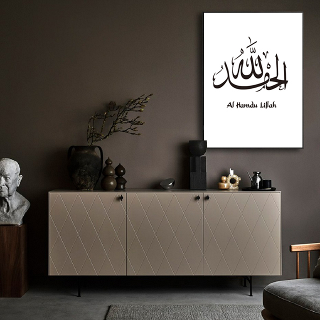Modern Islamic Calligraphy Wall Art Pictures for Home Decor 3