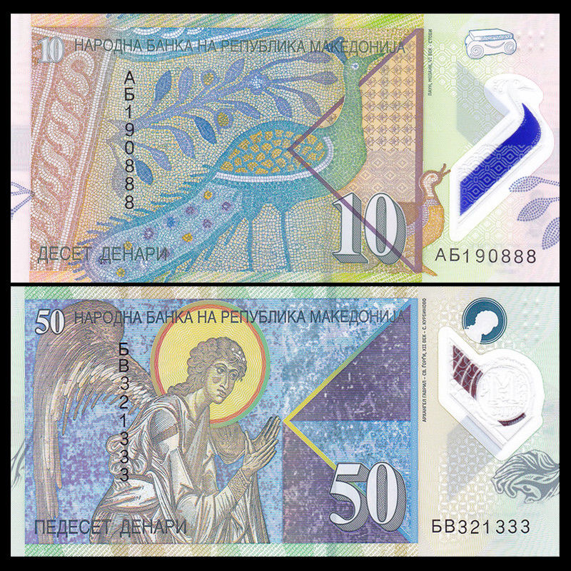 Set of 6 PCS Bhutan 1-100 Ngultrum,Banknotes UNC