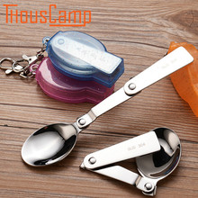 Folding spoon outdoor travel portable tableware creative staple soup fork  304 stainless steel spoon