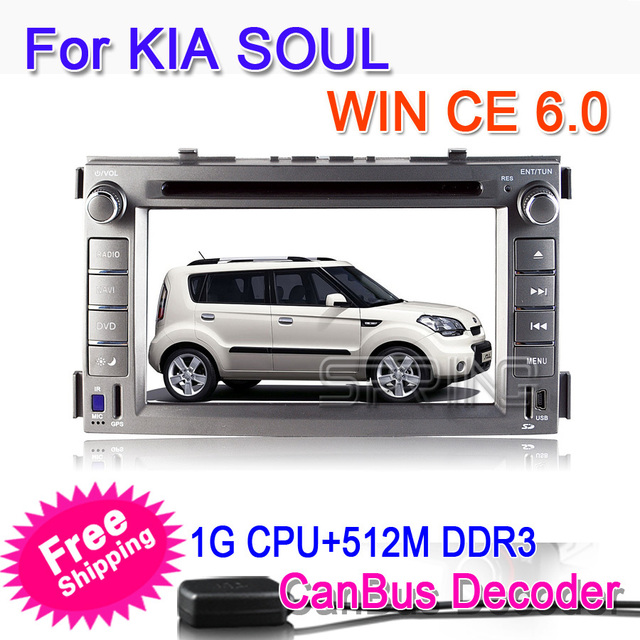 "FREEShipping 2Din 7"" Car Audio Multimedia DVD PC WIN CE 800X480 7"" +GPS + IPOD+Can-BUS Stereo for ""KIA SOUL"" (2007-2011)"