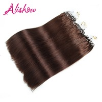 Alishow Double Drawn Micro Loop Ring Links Human Hair Extensions 16 100g Pcs Brazilian Hair Straight