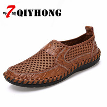 цены 2017 Summer Breathable Mesh Shoes Mens Casual Shoes Genuine Leather Slip On Brand Fashion Summer Shoes Man Soft Comfortable