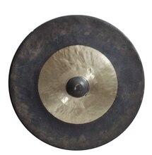 Hot Selling ARBOREA 10″ Bao Gong