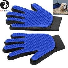 Перчатка для ухода за домашними животными-мягкая перчатка для чистки волос-эффективная перчатка для удаления шерсти домашних животных-улучшенная конструкция с пятью пальцами-1 пара