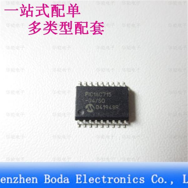 Цена PIC16C715-04/SO