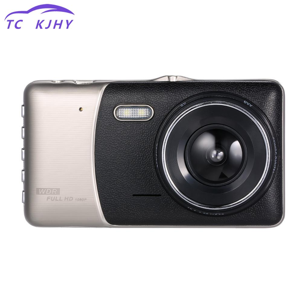Full Hd 1080p Led Night Vision Motion 4 Inch Dual Lens Car Dvr Camera Recorder Dash Cam Camcorder Detection Loop Recording