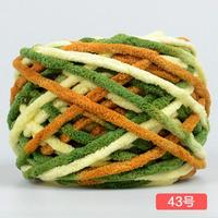 600g Bag 6pcs Hand Knitting Multicolor 7mm Thick Yarn Knitting Cotton Acrylic Thick Yarn Hat Scarf