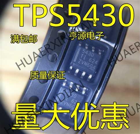 10 PCS/LOT nouveau TPS5430 TPS5430DDAR 5430 nouveau en stock