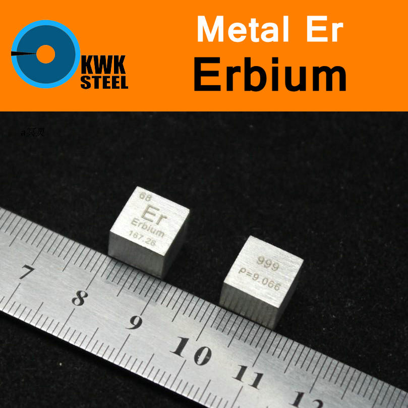 Er Erbium Cube Block Coin Pure 99.9% Cut Periodic Table of Rare-earth Metal Elements for DIY Research Study Medicine Education