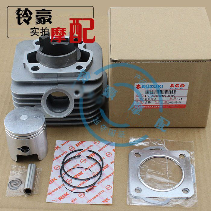 A Set Motorcycle Cylinder Kits With Piston And Pin for SUZUKI AG 100 AG100 38mm size 10mm piston kit and crankshaft made up cylider kits fit ms170 ms180
