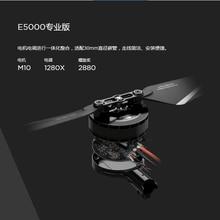 Original DJI E5000 Pro Sistema de Propulsão Sintonizado para aplicações industriais/aérea imageryNewly Desconto Quente CW/CCW