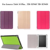 Business Case For Lenovo TAB4 10 Plus Tri Folding PU Leather Shell For Lenovo TAB 4