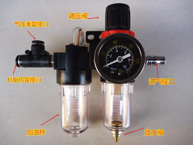 STARPAD Para Pneu acessórios cambiador do pneu cambiador do pneu do filtro separador de água-óleo de névoa de óleo regulador