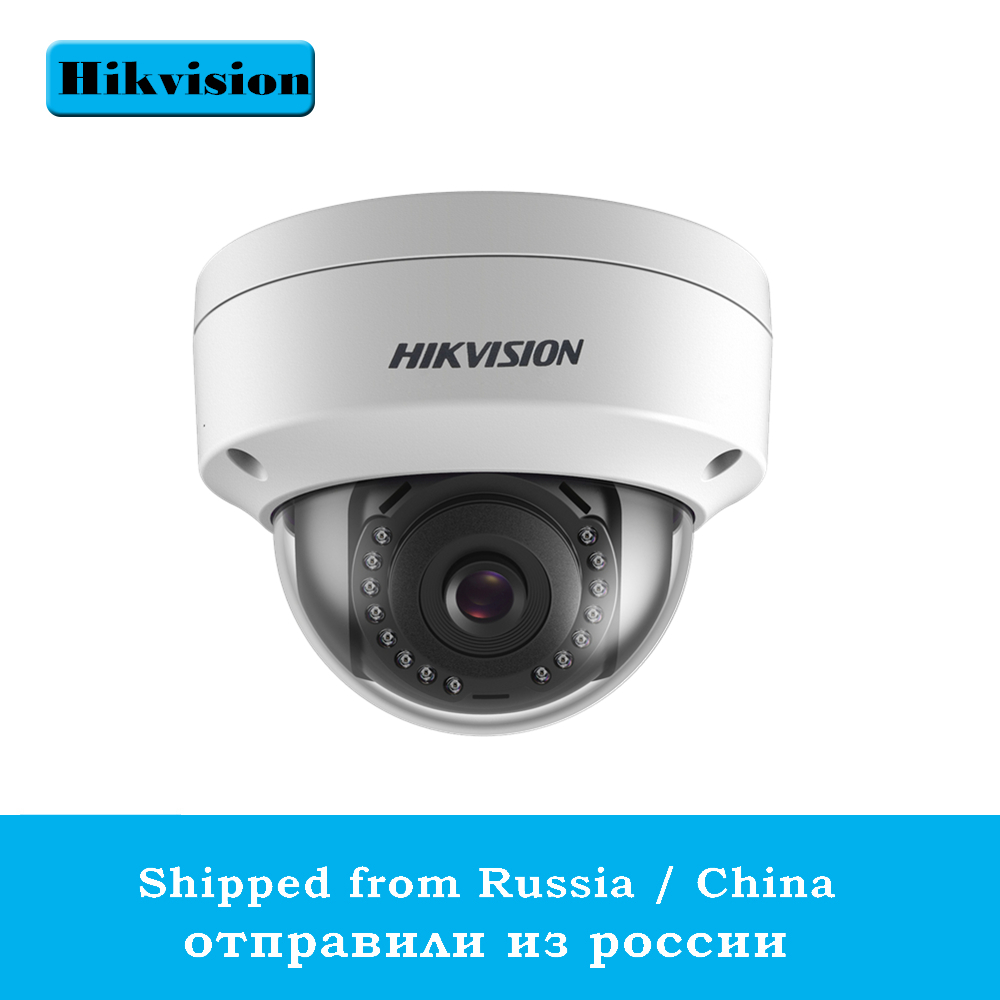 Hikvision DS-2CD1121-I English CCTV Camera replace DS-2CD2125F-IS 2MP Mini Dome IP Webcam POE IP67 Firmware Upgradeable hikvision 4mp onvif ipc ip poe outdoor dome camera web webcam cam ds 2cd2342wd i replace ds 2cd2332 i ds 2cd3345 i ds 2cd2345 i
