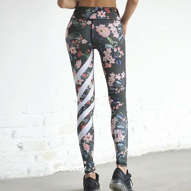 Comfy Floral Print High Waist Compression Yoga Pants Leggings