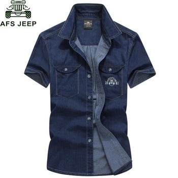 AFS JEEP Brand Clothing Men Shirt Camisa 2016 Denim Shirt Men Camisa Denim Hombre Short Sleeves Cotton Breathable Casual Shirts