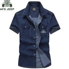 AFS JEEP Marke Kleidung Männer Hemd Camisa 2017 Jeanshemd Männer Camisa Denim Hombre Kurzen Ärmeln Baumwolle Atmungsaktive Damen-shirts