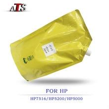 1PCS photocopier Toner Powder For HP7516 HP5200 HP5000 copier spare parts Photocopy machine Office Electronics Printer supplies