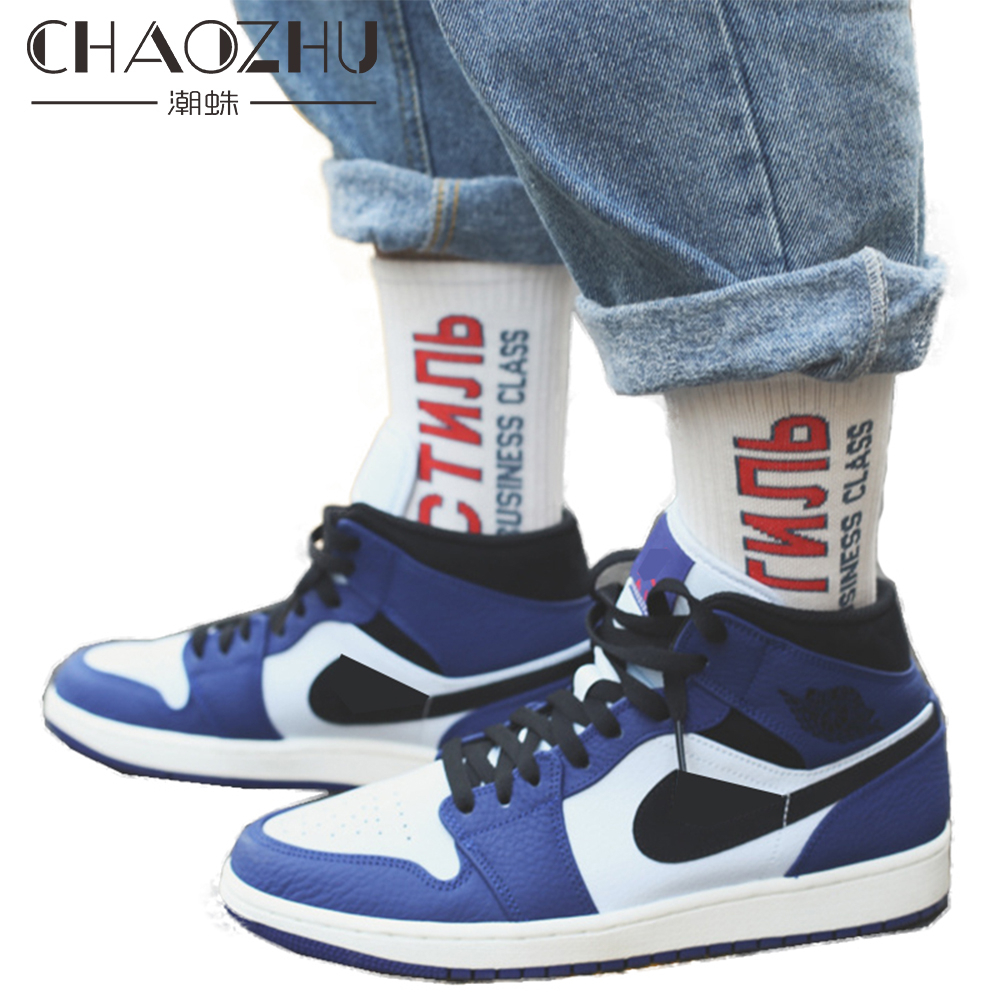 CHAOZHU Russia Trendy Hip Hop Street Young Casual Cotton Outdoor Dance Crew Unisex Women Men Awesome Socks Moscow Cool носки