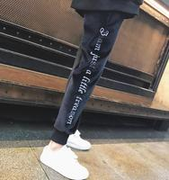 Ulzzang School Style Harajuku Women Casual Pants Embroidery Letters Trouser Punk Slacks Femme Hiphop Pantalon