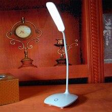 Перезаряжаемая настольная лампа usb Творческая настольная лампа сенсорная трехскоростная Регулировка спальня защита глаз обучающая настольная лампа A11202