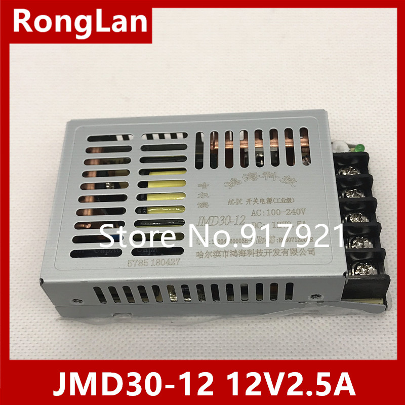 [ZOB] - 30W JMD30-12 12V2.5A switching power supply  --5PCS/LOT