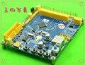 Sete inseto bordo aprendizagem placa de desenvolvimento stm32 arm7 de 2.8 tela de toque