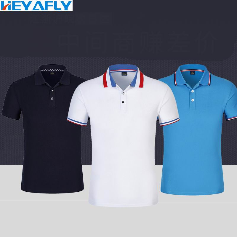 Sports Shirt Short Sleeved Superior Quality Pure Cotton Loose And Comfortable Athletic Shirts Baseball Blouses